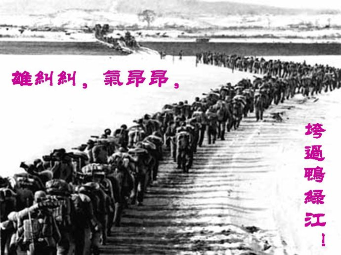 【江山多娇】幼年记忆(散文)